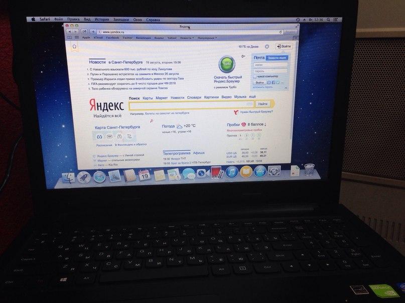 Hackintosh из ноутбука lenovo g500s ivy bridge i5 | Hackintoshx86 ru