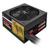 Thermaltake Russian Gold Ural 650W